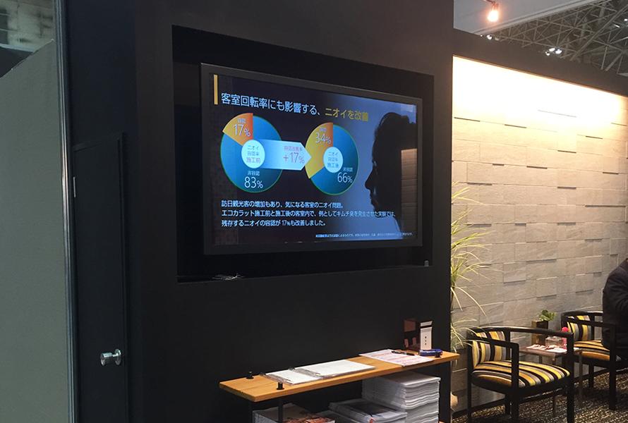 「エコカラット」動画コンテンツ