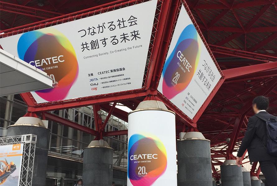 CEATEC 2019