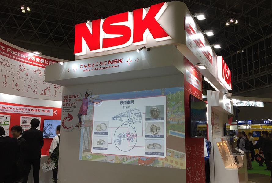 日本精工株式会社様:「こんなところにNSK」